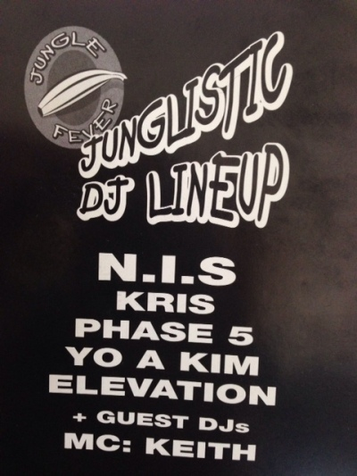 Check out the junglistic lineup for Jungle Fever at Det Blå Pakhus. :)